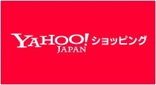 オートリメッサ Yahoo!店