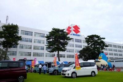 \イベントレポート/スズキ秋祭り2019in高塚が開催されました♪