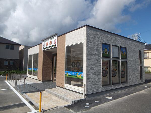 愛知県幸田町 H社様 コインランドリー