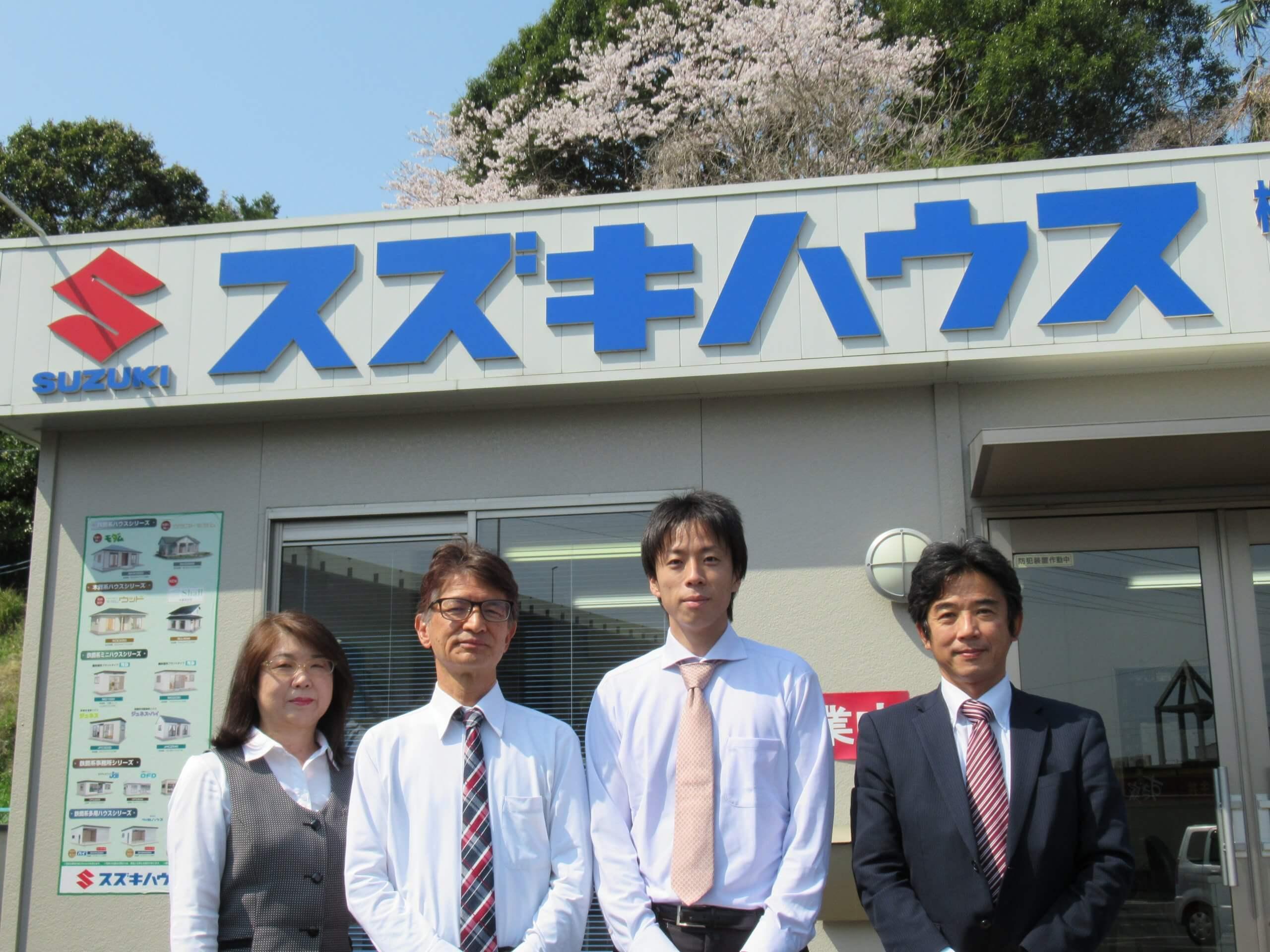 こんにちは!静岡営業所です。