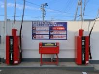 ①R-1 浜松セルフSS