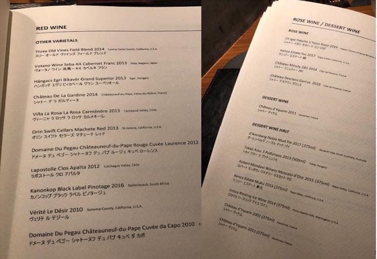 ヒルトン東京ワインリストに掲載されました!