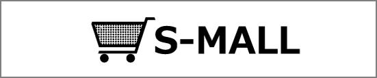 スズキ公式オンラインショップ
